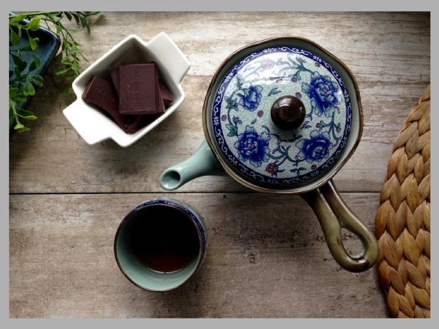 Contact Thé vert et chocolat